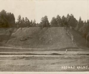 Aronas pilskalns ap 1930. gadu